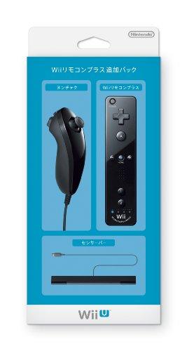 mando wii motion plus fabricante Nintendo