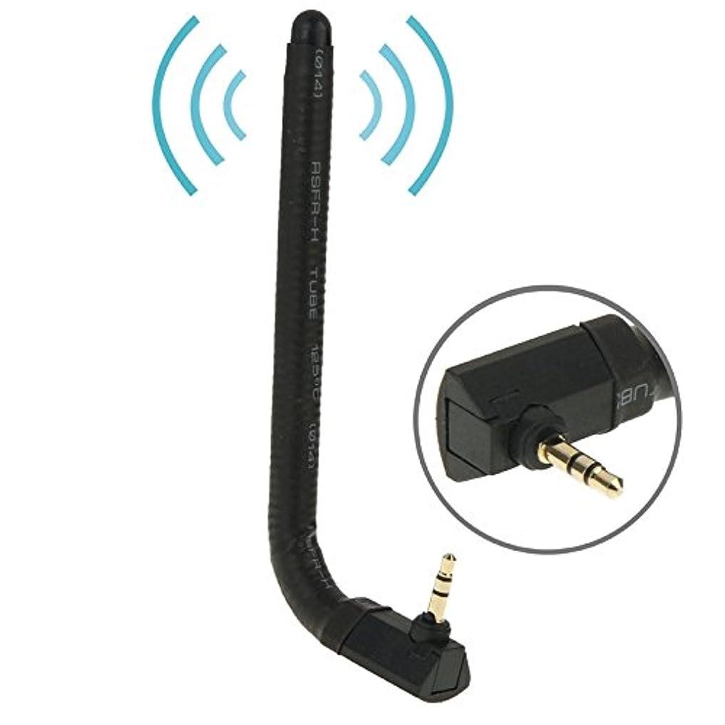 体系的に背骨無しWTYD Wifiアンテナ 高品質6dBi 3.5mm曲げスタイルモバイルFM&TVアンテナ