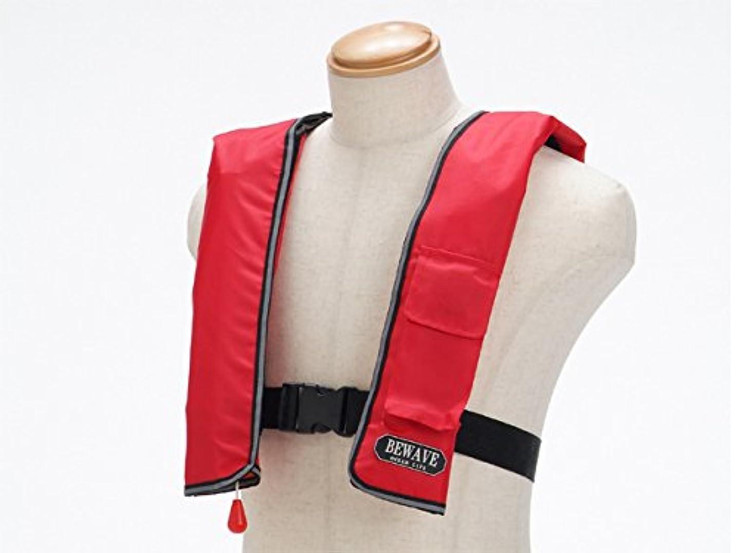 受信ホバー一般自動膨張式ライフジャケット 肩掛式 LG-1型レッド 胸囲150cmまで対応 国交省認定品 新基準対応