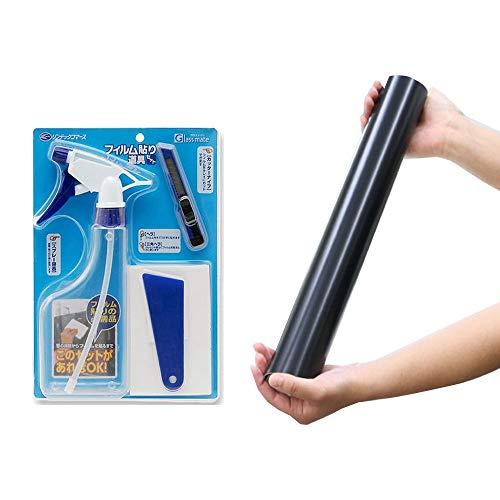 Leaf Corp バックスクリーン ARTI(アルティ)30 ジェットブラック(35×50cm)+フィルム貼り道具セット