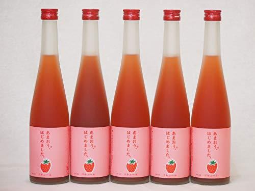 篠崎 あまおう梅酒あまおう、はじめました(福岡県)500ml×5本