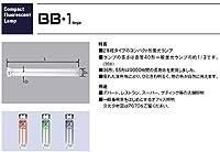 三菱電機 BB1 FPL36EX-L 電球色 10本セット