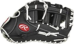 which is the best fastpitch softball glove in the world