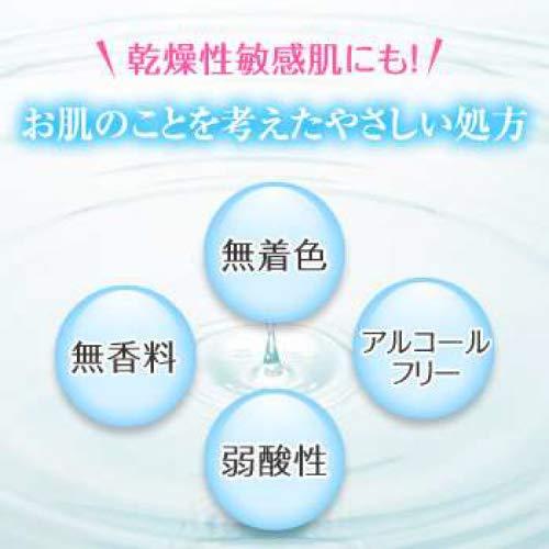 明色化粧品セラコラ保湿クリーム50g
