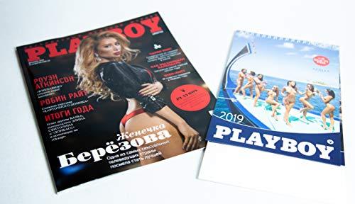 playboy's magazines - play boy magazine - playboy for men - playboy for men VIP - New Ukrainian December12-2018 Russian lang Sealed + Calendar 2019