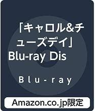 【Amazon.co.jp限定】「キャロル&チューズデイ」 Blu-ray Disc BOX Vol.1 [2Blu-ray + CD] (Amazon.co.jp限定 Vol.1 & Vol.2 連動先着予約購入特典 : 全巻収納BOX引換シリアルコード 付)