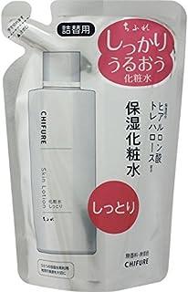 ちふれ 化粧水しっとりタイプN詰替用 150ml