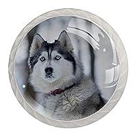 引き出しハンドルキャビネットノブ 4つの引き出しノブのラウンドパック,ハスキー犬