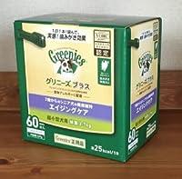 【正規品】グリニーズプラス エイジングケア 超小型犬用 体重2-7kg 60P 【ボックス】
