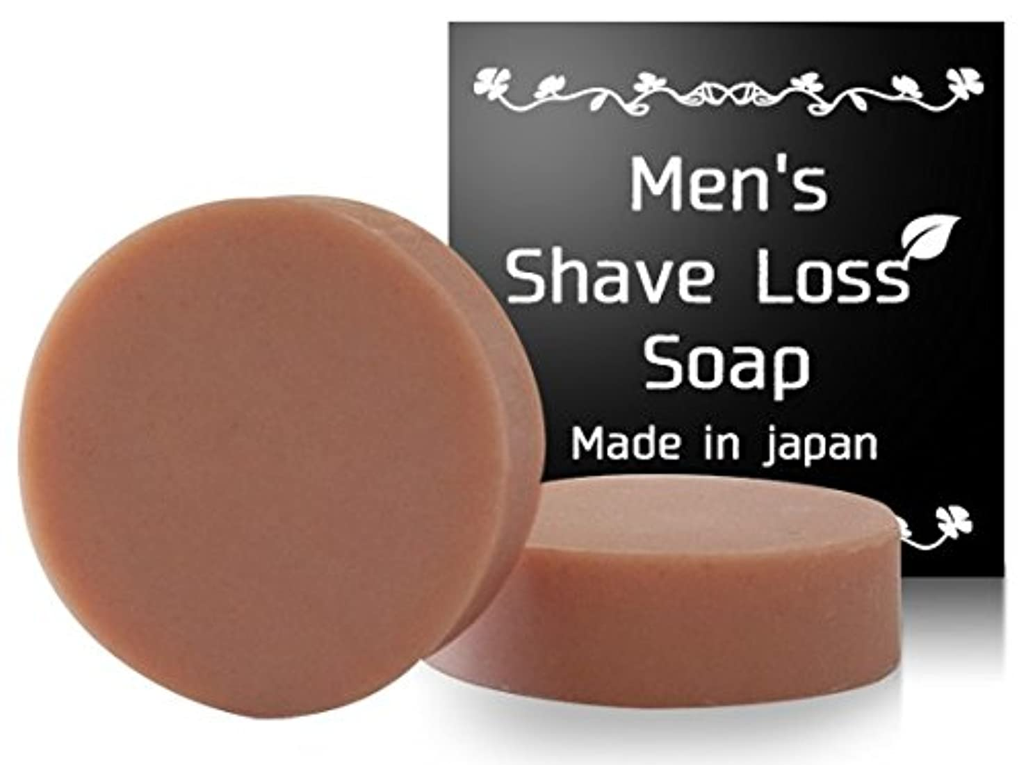駐地カート聴覚障害者Mens Shave Loss Soap シェーブロス 剛毛は嫌!ツルツル過ぎも嫌! そんな夢を叶えた奇跡の石鹸! 【男性専用】(1個)