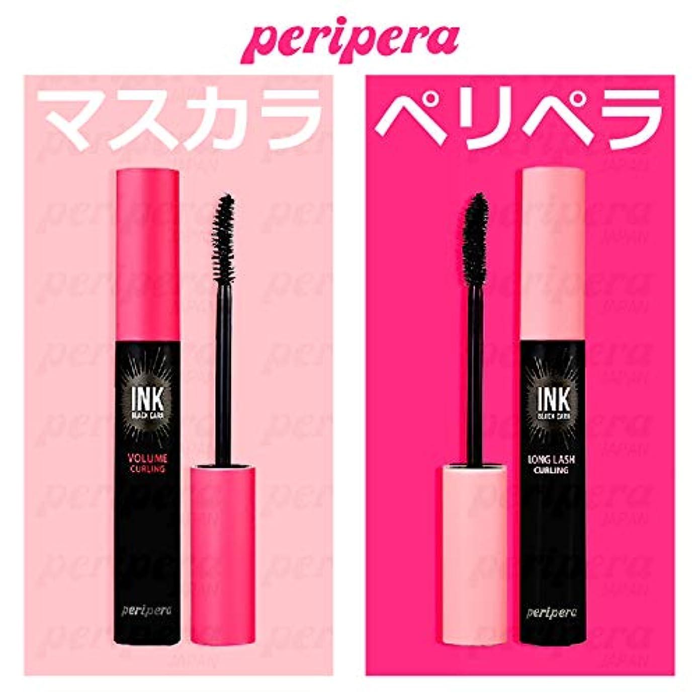 船形権威最大限[New] Peripera Ink Black Cara (#2 Volume Curling)/ペリペラ インクブラックカラ(#2ボリューム) [並行輸入品]