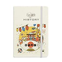 日本の伝統的な地方の文化 歴史ノートクラシックジャーナル日記A 5