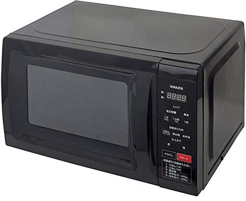 [山善] 電子レンジ 17L ヘルツフリー ターンテーブル 消音機能 チャイルドロック付き 全国対応 ブラック MRM-HF170(B) [メーカー保証1年]
