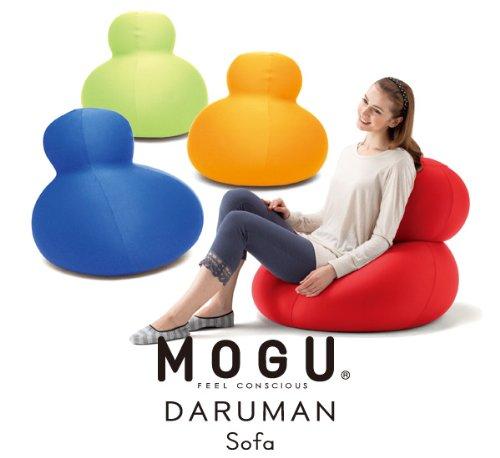 MOGUダルマンソファ本体(カバー付)(BRブラウン)837837