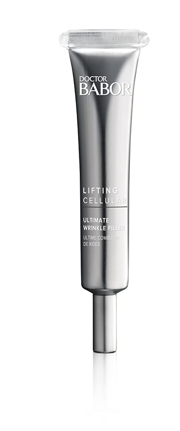 バボール Doctor Babor Lifting Cellular Ultimate Wrinkle Filler 15ml/0.5oz並行輸入品
