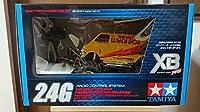 タミヤ XBシリーズ ランチボックス 2.4GHZ プロポ付き 塗装済み完成品