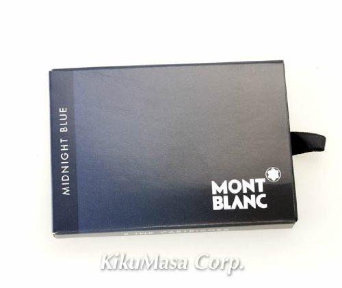 MONTBLANC(モンブラン)『インクカートリッジ』