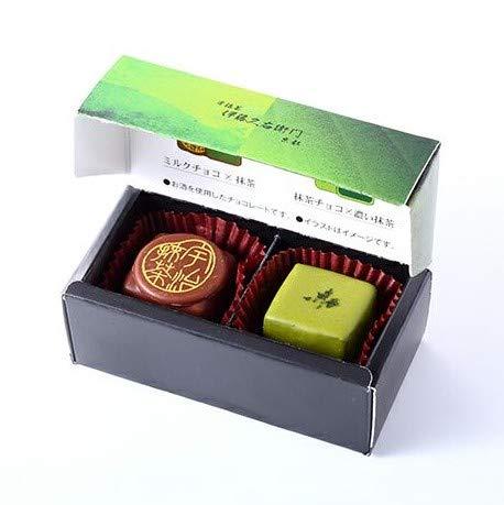 伊藤久右衛門 バレンタイン 宇治抹茶 ほうじ茶 詰め合わせ ショコラ・コレクション 詰合せ 2個入×5セット