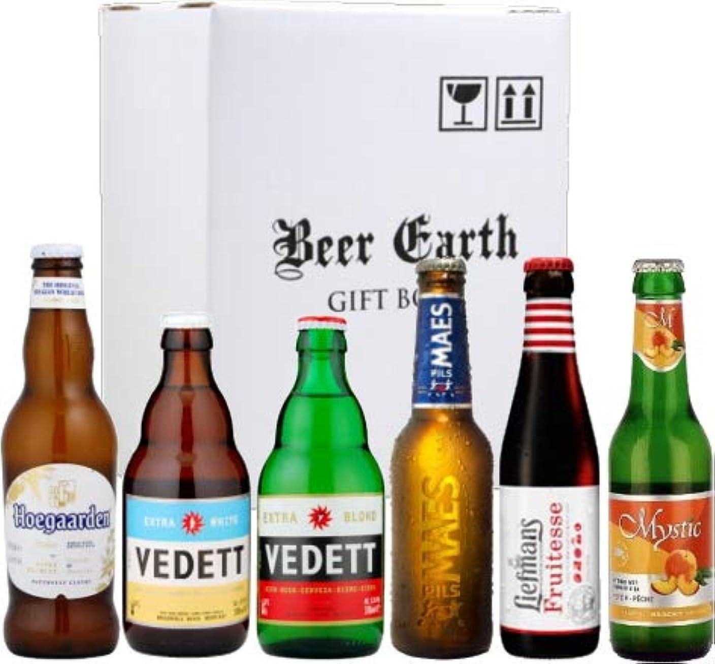囲む悩むクラッチベルギービール 飲み比べ6本 Bセット【ヴェデット/リーフマンス/ミスティックピーチ/ヒューガルデンホワイト】専用ギフトボックスでお届け