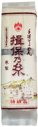 手延べ素麺揖保乃糸 特級品 (300g)