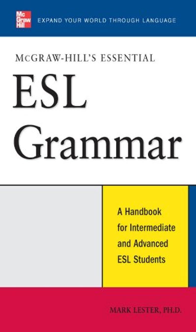 経験的タンパク質専らMcGraw-Hill's Essential ESL Grammar: A Hnadbook for Intermediate and Advanced ESL Students (McGraw-Hill ESL References) (English Edition)