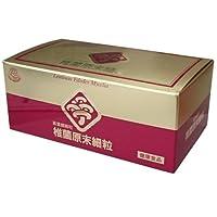 野田食菌工業 椎菌原末細粒 90g(3g×30袋)