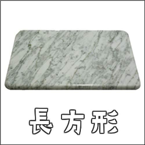 川本石材Lapis『ペット用クールマット長方形大理石』