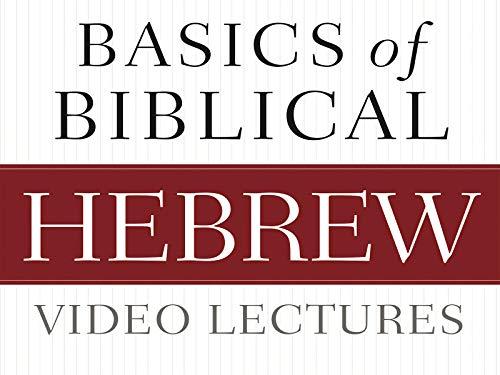 Hebrew Nouns