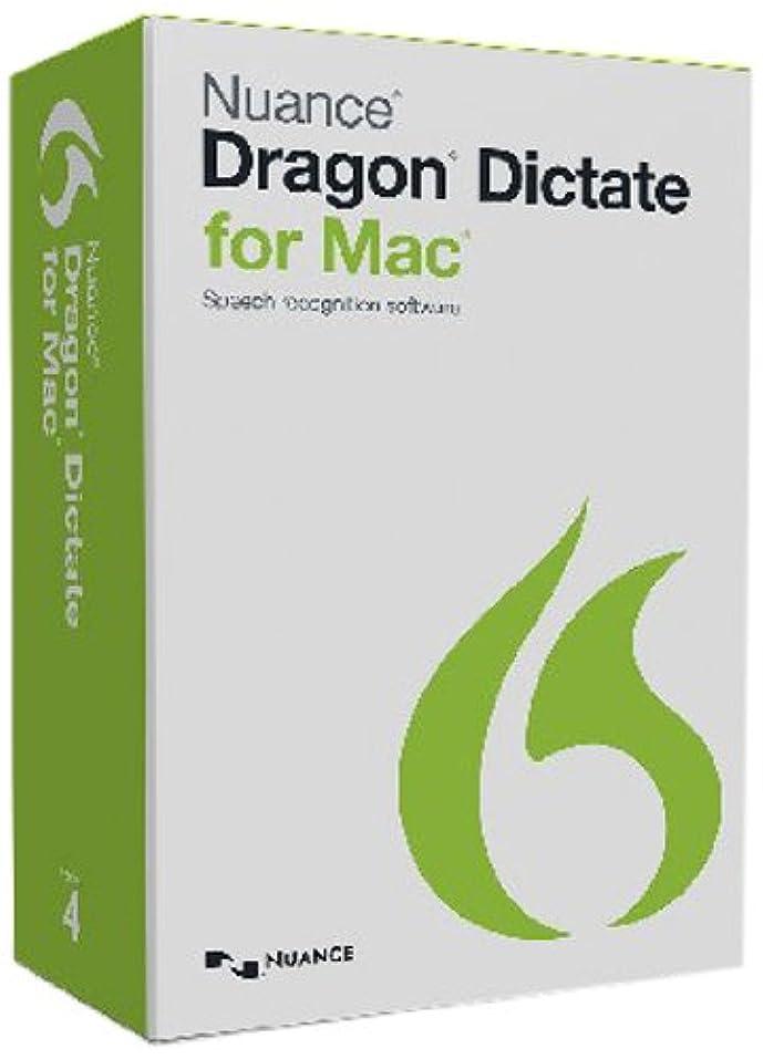 認可むしろ民主党Dragon Dictate for Mac4.0, US English #S601A-G00-4.0