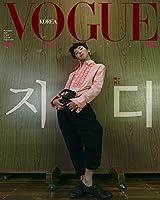 表紙:BIGBANG G-DRAGON/VOGUE(ヴォーグ)KOREA11月号、2020年A型/【9点構成】/韓国雑誌/KPOP/KPOP/ビッグバンGドラゴン/GD