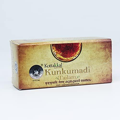 Arya Vaidya Sala Kottakkal Kunkumadi tailam WITH Sukanthi Throat Relief Pills