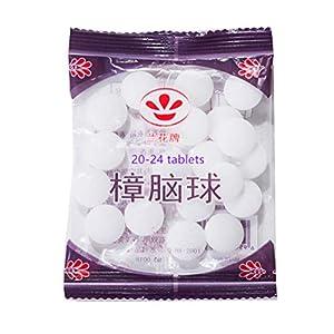 SHUCV Antipolillas Eliminación De Olores Bola de Polilla Protección Duradera contra (4 Bolsa)+1
