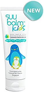 Suu Balm Kids Dual Rapid Itch Relieving and Restoring Ceramide Moisturiser, 75 milliliters