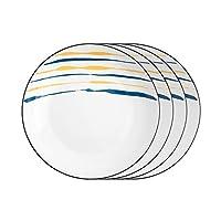 ディナープレート クリエイティブディナープレートセット2/4/6ピースキッチン食器台丸セラミックディナープレート - 電子レンジ、オーブン、食器洗い機セーフ ランチョンプレート (Color : B, Size : Small)