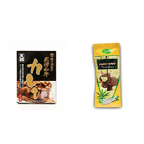 [2点セット] 造り酒屋の飛騨和牛カレー【中辛】 (1食分)・フリーズドライ チョコレートバナナ(50g)