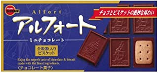 Bourbon Alfort mini chocolate cookies Japan Dagashi snack