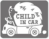 imoninn CHILD in car ステッカー 【マグネットタイプ】 No.37 ハリネズミさん (シルバーメタリック)