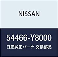 NISSAN(ニッサン) 日産純正部品 インシユレーター 54466-Y8000