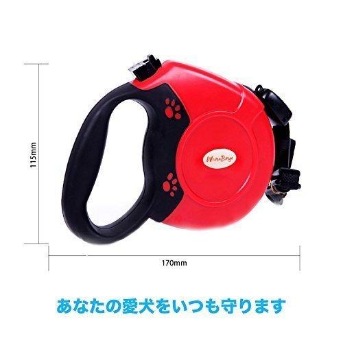 WeinaBingo愛犬用リード伸縮リード巻き取り式ドッグリード犬用リード自動巻き反射光長さ8M荷重40kg小・中型犬対応(レッド)