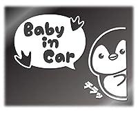 ひょっこりペンギン Baby in Car カッティングステッカー デカール (白, Baby)