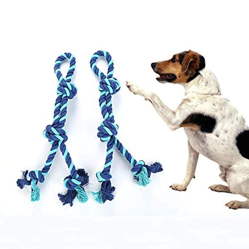 寛容な固体手錠(2個)犬おもちゃ ワンちゃん 歯磨き 噛むおもちゃ 耐久性 無毒 清潔 犬ロープおもちゃ ストレス解消 運動不足 、タフツイストロープ玩具二重結び目と、50センチメートル