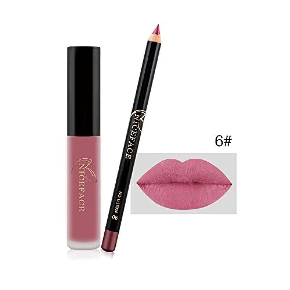 壮大なジャンプするあらゆる種類の(6#) Makeup Set Lip Gloss + Lip Liner Set Lip Set Matte Lipstick Long Lasting Waterproof Solid Lip Pencil Liner Set Newest