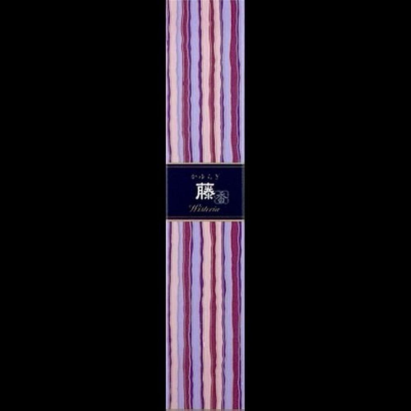 スカウト休憩する最大限【まとめ買い】かゆらぎ 藤(ふじ) ×2セット
