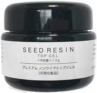 SEED RESIN(シードレジン) ジェルネイル プレミアム ノンワイプ トップジェル 12g 爪用化粧品 日本製 (単品)