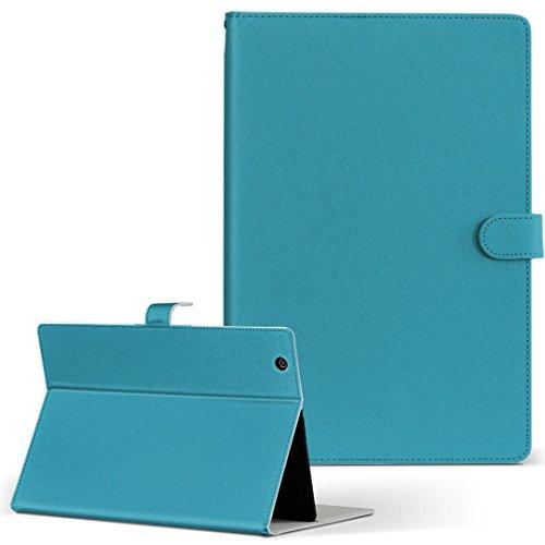 igcase MediaPad T3 7 メディアパッド Huawei ファーウェイ タブレット 手帳型 タブレットケース タブレットカバー カバー レザー ケース 手帳タイプ フリップ ダイアリー 二つ折り 直接貼りつけタイプ 009007 その他 シン
