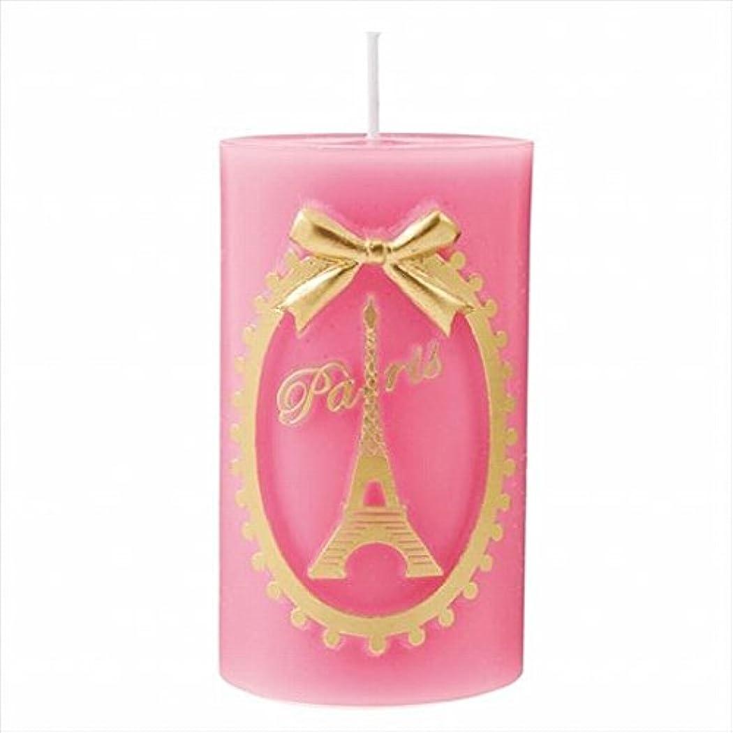 別に教授銀行カメヤマキャンドル( kameyama candle ) エッフェル塔ピラー 「 ピンク 」