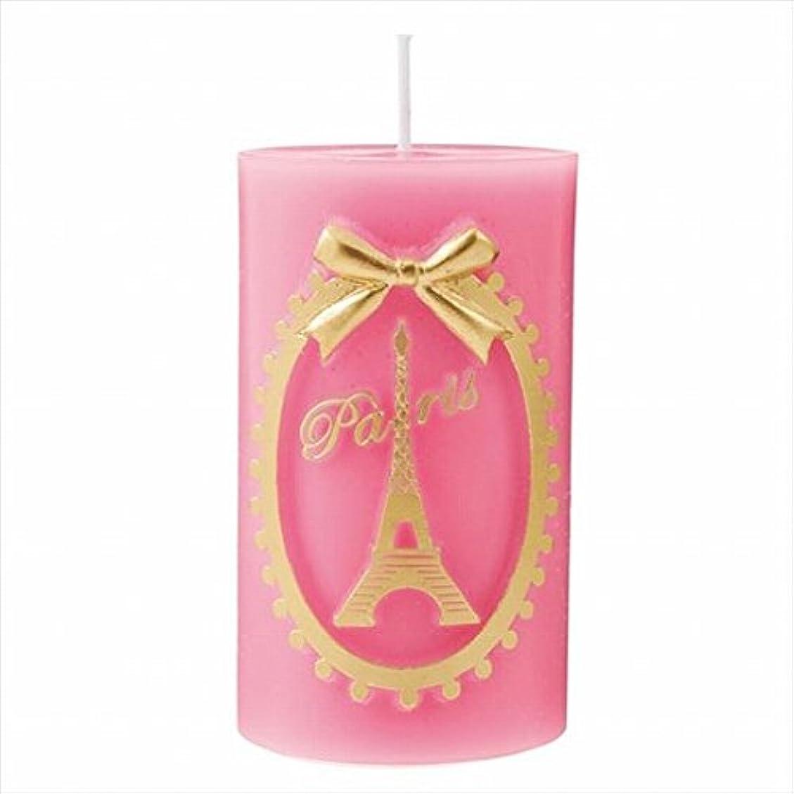 サラダ許可するアラブカメヤマキャンドル( kameyama candle ) エッフェル塔ピラー 「 ピンク 」