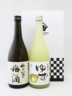 ギフト リキュールセット 梅乃宿の梅酒 12度 ゆず酒 8度 各720ml ①梅乃宿酒造