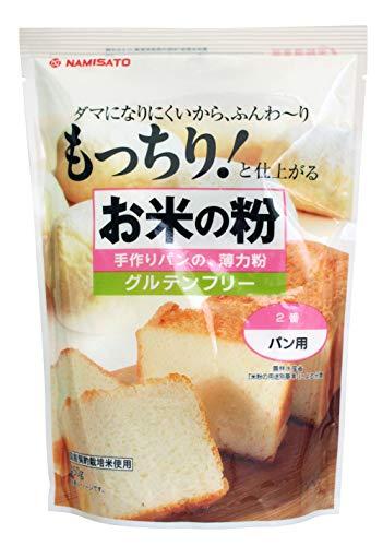 波里 お米の粉 手作りパンの薄力粉 450gx5袋 グルテンフリー 国産 米粉 無添加