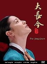 Dae Jang Geum / Jewel in the Palace (Very Good English Subtitles)